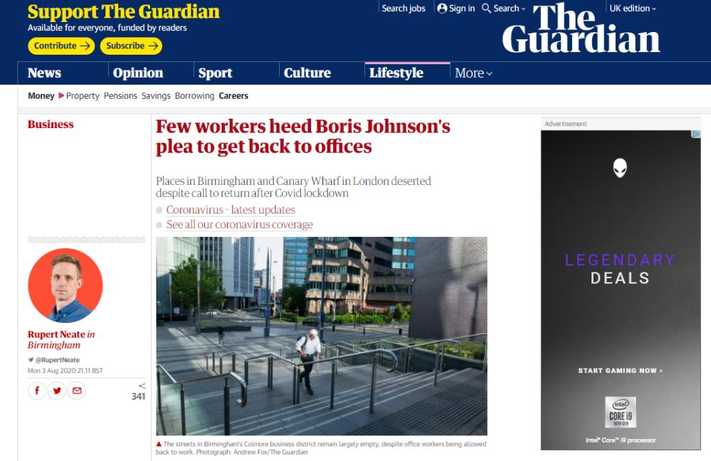 GBTW-Guardian
